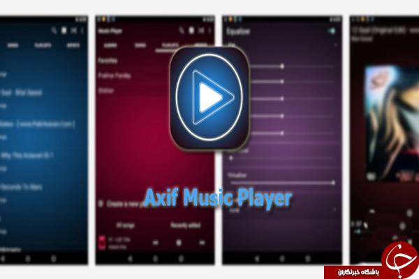 دانلود برنامه پخش موسیقی Axif Music Player برای آندروید