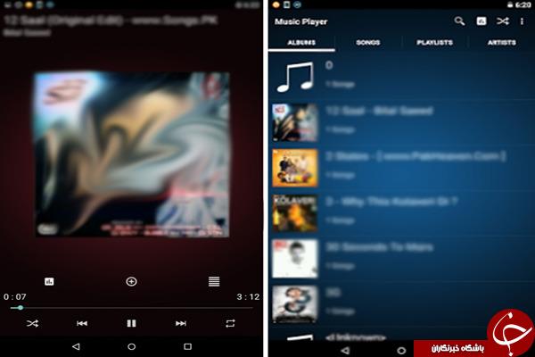 برنامه پخش موسیقی Axif Music Player +دانلود