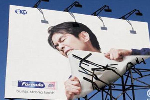 خلاقیت در تبلیغات شهری