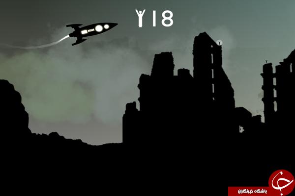 دانلود بازی ثبت رکورد Escape 1.0