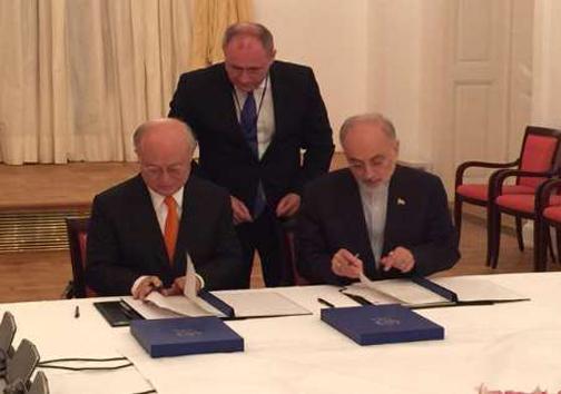 امضای توافقنامه ایران و آژانس +عکس