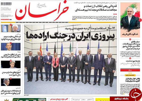 تیتر روزنامههای چهارشنبه ایران بعد از جمعبندی مذاکرات + تصاویر