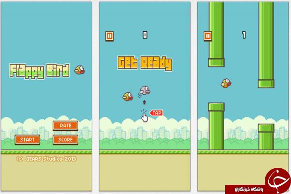 بازی معروف Flappy Bird + دانلود برای آندروید