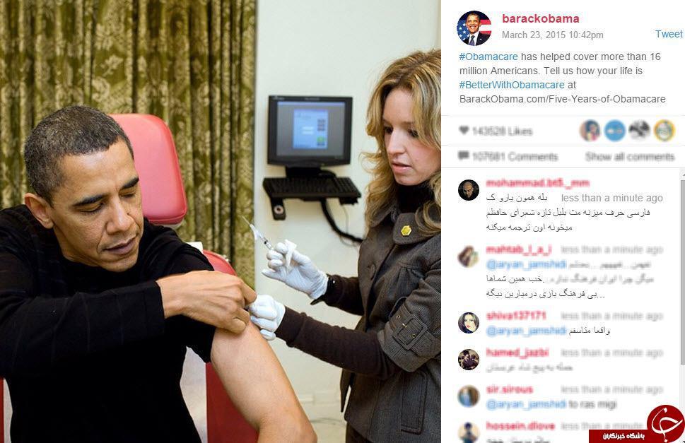 صد هزار کامنت زیر پست اینستاگرامی اوباما