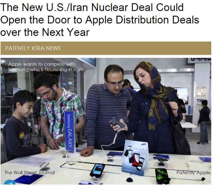 اپل وارد ایران می شود!