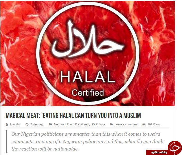 گوشت حلال با قدرت جادویی خود مردم را مسلمان می کند////دلیل پرواز علاءالدین خوردن گوشت حلال است