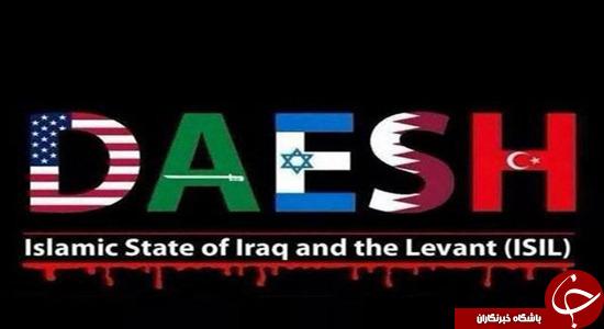 گسترش داعش تا 40 میلیون کیلومتر مربع؟!! + تصاویر