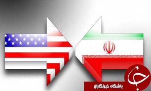 حمله آمریکا به تاسیسات