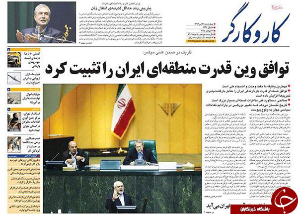 تصاویر صفحه نخست روزنامههای چهارشنبه 31 تیر