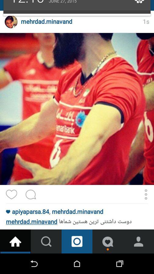 پیام تبریک شخصیت ها، فوتبالیست ها و هنرمندان در صفحه های اجتماعی + عکس