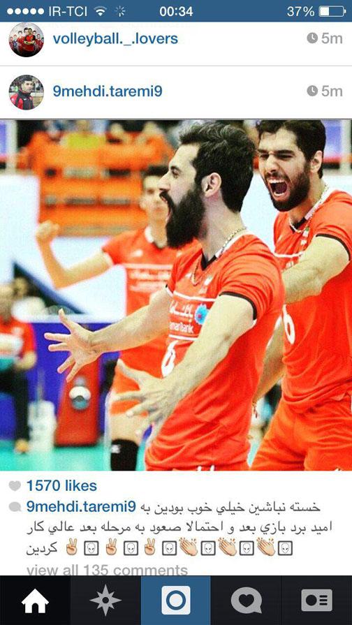 پیام تبریک شخصیت ها، ورزشکاران و هنرمندان در صفحه های اجتماعی + عکس
