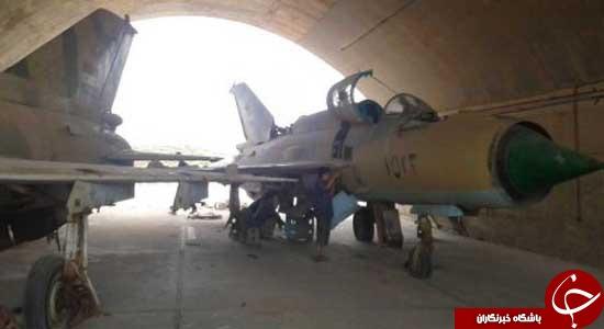 آیا داعش جنگنده