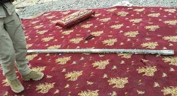 کشف فرش انتحاری داعش + عکس