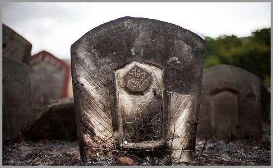 گورستان اسرار آمیز در شمال ایران + عکس