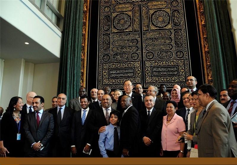 پرده کعبه در سازمان ملل نصب شد+عکس