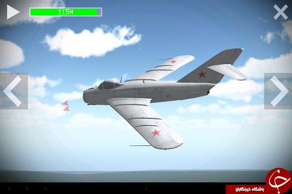 بازی شبیه ساز هواپیما جنگی +دانلود