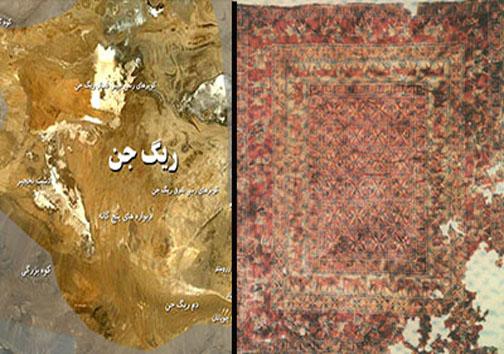 کشف راز قالیچه حضرت سلیمان!