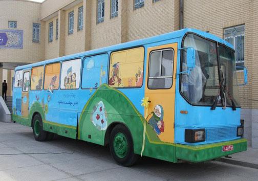 اولین اتوبوس هوشمند در یزد + ع