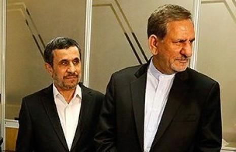 قصه ناتمام احمدینژاد و جهانگیری! شکایت به کجا رسید؟