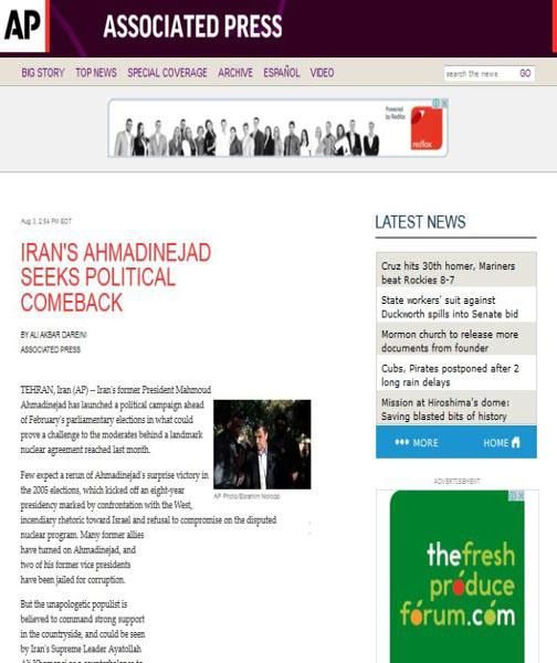 احمدی نژاد وارد میشود