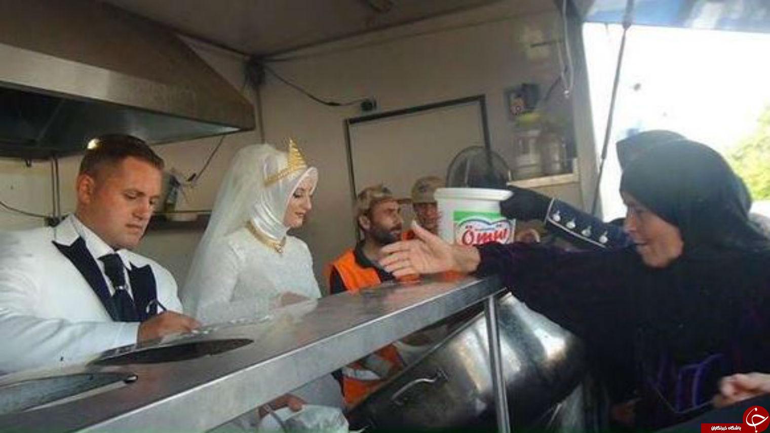 اقدام تحسین برانگیز عروس و داماد ترکیه ای +عکس