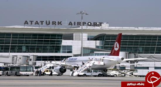 آیا دولت و مجلس در حادثه فرودگاه استانبول ورود می کنند؟ + تصاویر