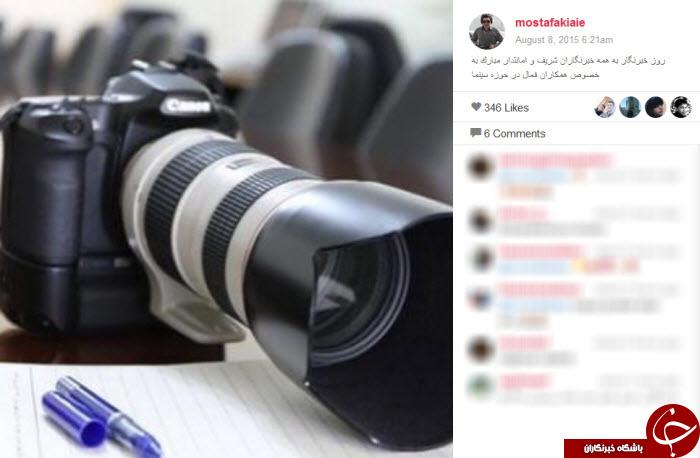 تبریک هنرمندان و مسئولان به خبرنگاران