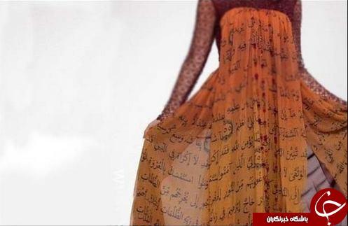 لباسشب با نقش آیاتقرآن در بازار آلسعود+ تصاویر