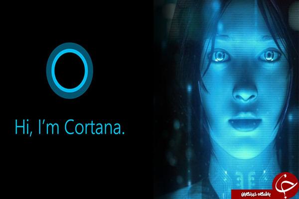 کورتانا را در ویندوز 10 راه اندازی کنید +آموزش