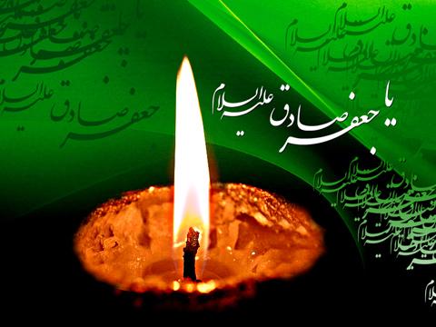 داستان و احادیث امام صادق+ دانلود