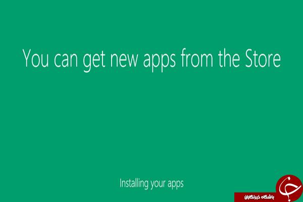 چگونه ویندوز 10 را نصب کنیم + آموزش تصویری