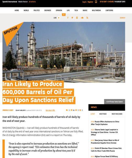 ایران، یک غول نفتی بعد از لغو تحریم ها