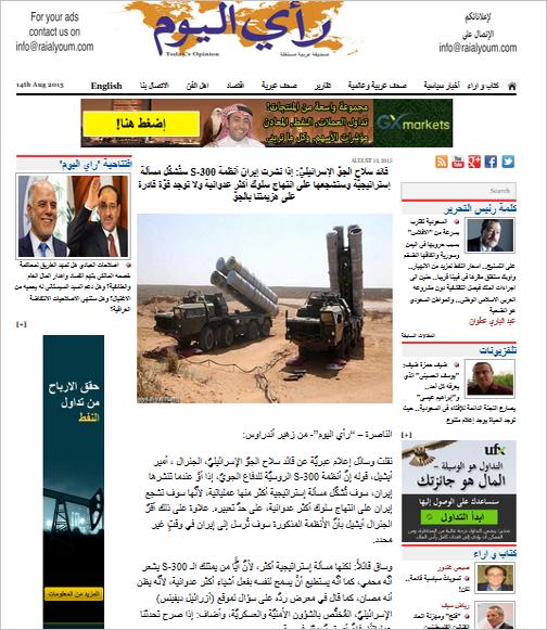 اظهارات فرمانده نیروی هوایی اسراییل درباره توان موشکی ایران