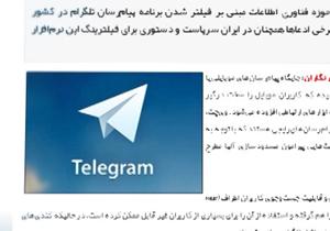 تلگرام فیلم ***