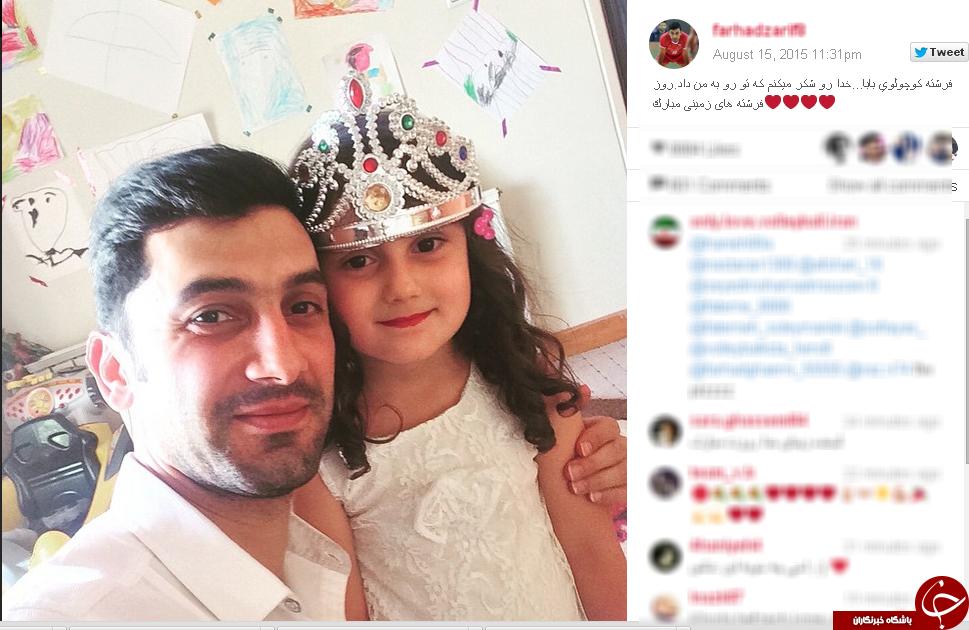 عکسی که ظریف به مناسبت امروز از دخترش منتشر کرد