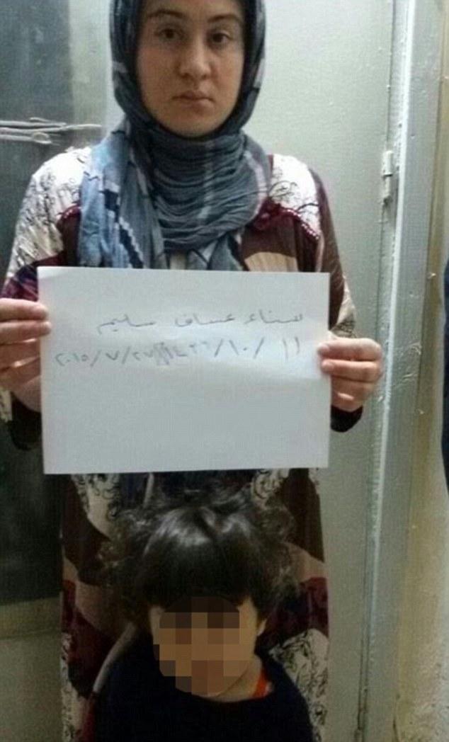 داعش تصاویر سه زن را برای فروش منتشر کرد + عکس