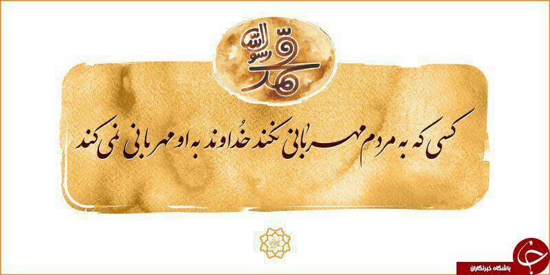 تبلیغات فیلم محمد رسول الله در تهران +تصاویر