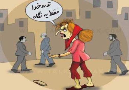 فارسی وان: چند همسری برای زنان حقی معقول و عادلانه است