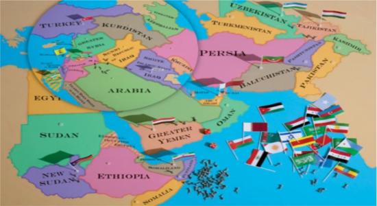 خاورمیانه جدید