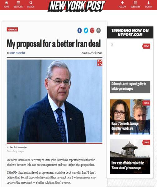 طرح جدید برای توافق هستهای با شش راهکار