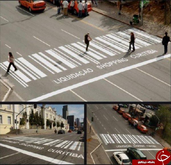 3486362 336 خط کشی های خلاقانه در خیابان+ تصاویر