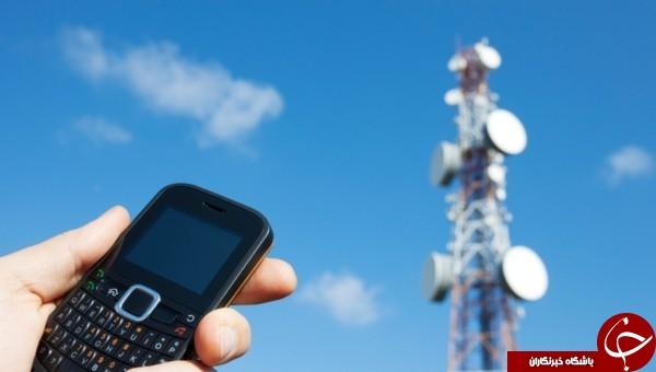 آنتن دهی تلفن همراه خود را بهبود بخشید +آموزش
