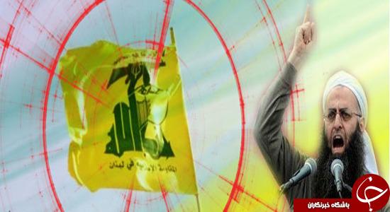 چه کسی حزبالله لبنان را حزب لاتنامید؟