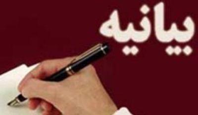 بیانیه تشکل امید بمناسبت فرا رسیدن یوم الله 13 آبان
