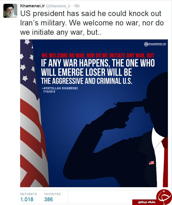 هشدار توئیتری مقام معظم رهبری به اوباما+ تصویر