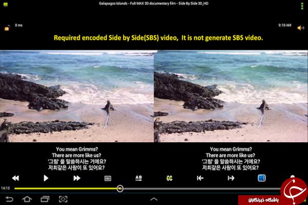 نرم افزار پخش کننده ویدیو +دانلود