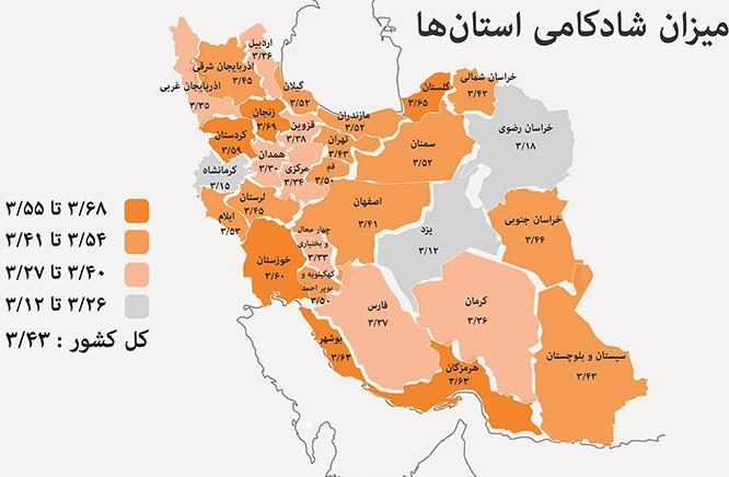 نقشه توزیع شادی در کشور