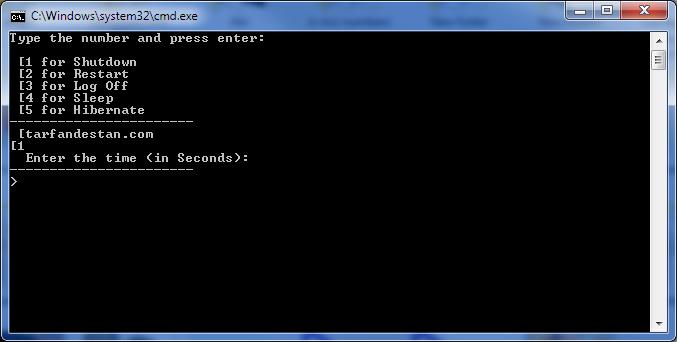با ساخت یک فایل سیستم خود را خاموش کنید+ آموزش 1