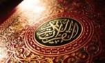 سیزدهمین جشنواره قرآنی فرزندان کارکنان صنعت آب و برق استان گلستان آغاز شد