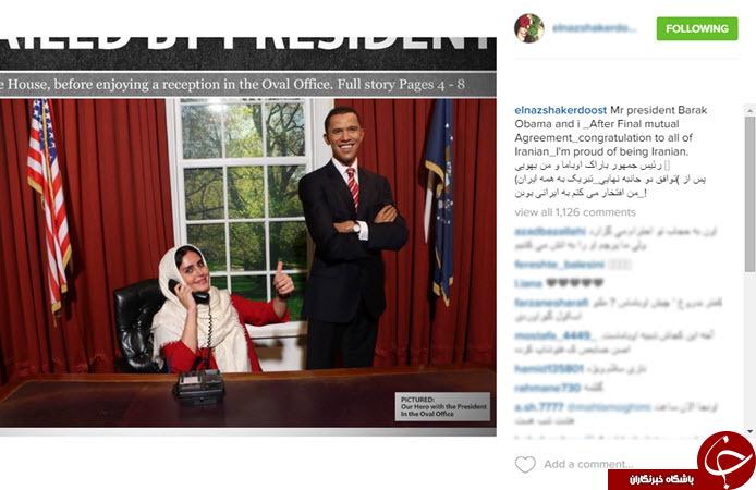 الناز شاکردوست پشت میز اوباما + عکس
